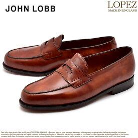 《クーポンで5,000円OFF☆21日9:59迄》ジョンロブ JOHN LOBB ローファー ブラウン ロペス LOPEZ 309151L 1V メンズ