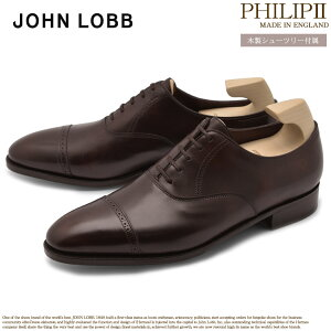 3日間限定SALE開催☆ジョンロブ JOHN LOBB フィリップ 2 紳士靴 シューツリー付属 ドレス ビジネス シューズ ブラウン PHILIP II 506180L 2Y メンズ 高級 ブランド フォーマル シューレース オフィス