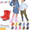 【限定クーポン配布!】レインブーツ キッズ 男の子 女の子 ショート 長靴 おしゃれ 子供用 軽い 柔らかい 滑りにくい 履きやすい 脱ぎやすい 歩きやすい 雨 雪 雪遊び かわいい カーキ シンプル 無地 KenKenPa ケンケンパ 7mt
