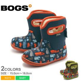 ボグス ベビー BOGS BABY クラシック トラックズ ショート ブーツ ウォータープルーフ 全2色 マルチカラー (bogs baby CLASSIC TRUCKS 71660S 249 460)ベビー キッズ(子供用) ベイビー 防水 防滑 保温 ボア ショートブーツ