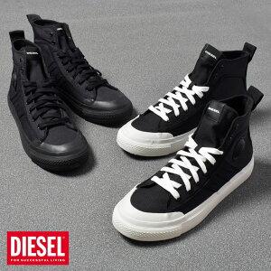 [20日限定☆24hSALE]開催! ディーゼル スニーカー メンズ DIESEL シューズ ハイカット ミドルカット ブランド 人気 シンプル カジュアル シンプル ベーシック 靴 おしゃれ ブラック 黒 ホワイト