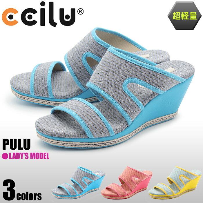 チル CCILU STYLE サンダル プル ブラック×ブルー 他全3色(CCILU STYLE PULU)靴 サンダル カジュアル 軽量 ウエッジソール 黒 青 黄レディース