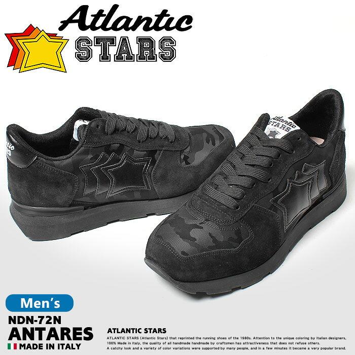 送料無料 アトランティックスターズ ATLANTIC STARS スニーカー アンタレス ブラックANTARES NDN-72N靴 シューズ カジュアル メンズ 黒