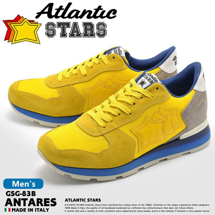 送料無料 ATLANTIC STARS アトランティックスターズ スニーカー イエローアンタレス ANTARESGSG-83B メンズ