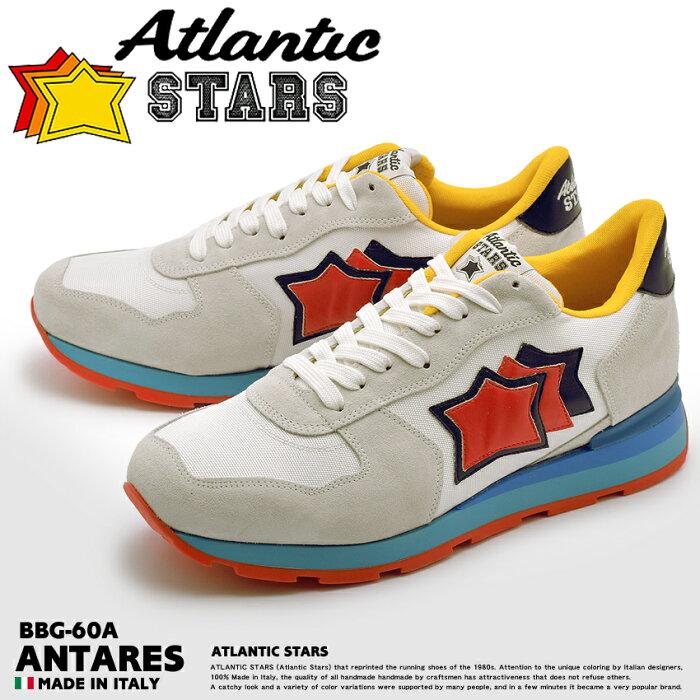 送料無料 ATLANTIC STARS アトランティックスターズ スニーカー ホワイトアンタレス ANTARESBBG-60A メンズ