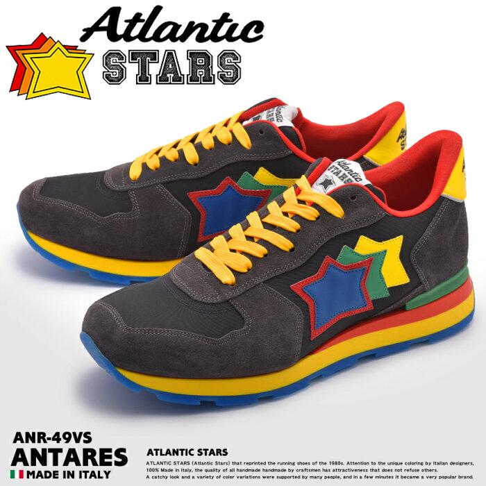 送料無料 ATLANTIC STARS アトランティックスターズ スニーカー ブラックアンタレス ANTARESANR-49VS メンズ