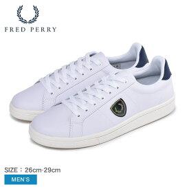 【FREDPERRY】 フレッドペリー スニーカー メンズ 靴 B721 レザー シールズバッジ LEATHER SHIIELDS BADGE B5179 ホワイト 白 シューズ ローカット テニスシューズ コートスニーカー 本革 皮革 靴 人気 おしゃれ シンプル ブランド