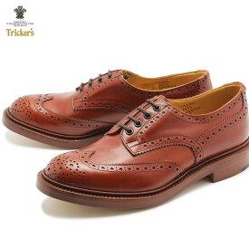 【SALE開催!】 【TRICKERS】トリッカーズ バートン マロンアンティーク ダブルレザーソール TRICKER'S 5633 COUNTRY BOURTON 紳士靴 革靴 メンズ ドレスシューズ ビジネスシューズ ブラウン 茶色 ウィングチップ 高級 イギリス ブランド