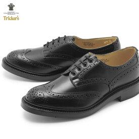 【TRICKERS】トリッカーズ ボートン ドレスシューズ ブラック BOURTN 5633/67 メンズ 紳士靴 革靴 ビジネスシューズ イギリス ブランド 高級 黒 おしゃれ
