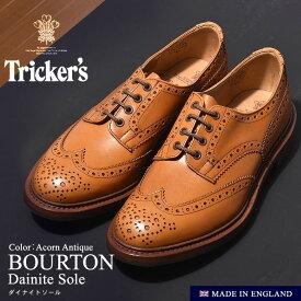 トリッカーズ TRICKER'S バートン エイコーンアンティーク ダイナイトソール TRICKERS (TRICKER'S 5633 38 COUNTRY BOURTON) カジャルシューズ 革靴 メンズ(男性用)