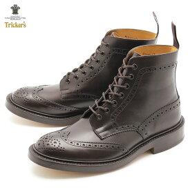 トリッカーズ(TRICKER'S)(TRICKERS) ストウ ダブルレザーソール エスプレッソバーニッシュ (TRICKER'S 5634 5 BROGUE BOOTS STOW) カントリー ブーツ メンズ MEN