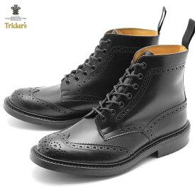 売り尽くしSALE!【47%OFF】トリッカーズ ブーツ TRICKERS ストウ BROGUE BOOTS STOW メンズ ダイナイトソール ブラックカーフ TRICKER'S M5634 9 カントリーコレクション 革靴 レザー 紳士靴 黒 イギリス ブランド