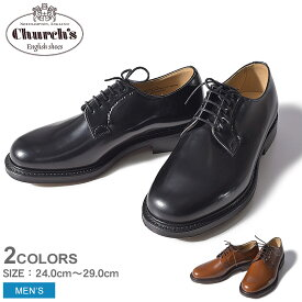 チャーチ ドレスシューズ CHURCHS シャノン SHANNON EEB001 F0AAB 7313 55 紳士靴 オックスフォード 革靴 メンズ ビジネスシューズ 通勤 本革 サンダルウッド ブラック ブラウン