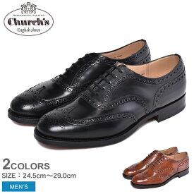 チャーチ ドレスシューズ CHURCHS 紳士靴 革靴 本革 レザー バーウッド BURWOOD EEB002 F0AKK F0AAB ブラウン ブラック おしゃれ メンズ