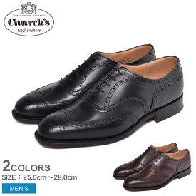チャーチ ドレスシューズ CHURCHS 紳士靴 チェットウィンド CHETWYND EEB007 F0AEV F0AAB 革靴 レザー 本革 メンズ エポニー ブラック ブラウン おしゃれ