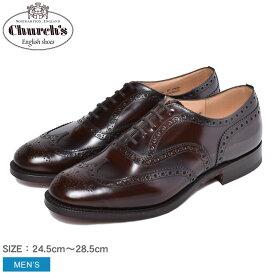 チャーチ ドレスシューズ CHURCHS 紳士靴 ビジネスシューズ ブラウン バーウッド BURWOOD EEB002 F0DB1 メンズ 革靴 レザー オックスフォードシューズ トリプルソール