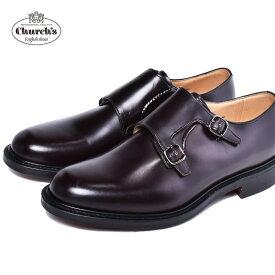 チャーチ ドレスシューズ CHURCHS 紳士靴 ブラウン 本革 バーガンディー 革靴 ビジネスシューズ ランボーン LAMBOURN 6170 54 メンズ 通勤