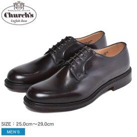 チャーチ ドレスシューズ CHURCHS シャノン SHANNON ブラウン 紳士靴 革靴 レザー 本革 メンズ ビジネスシューズ おしゃれ 通勤 7313 57