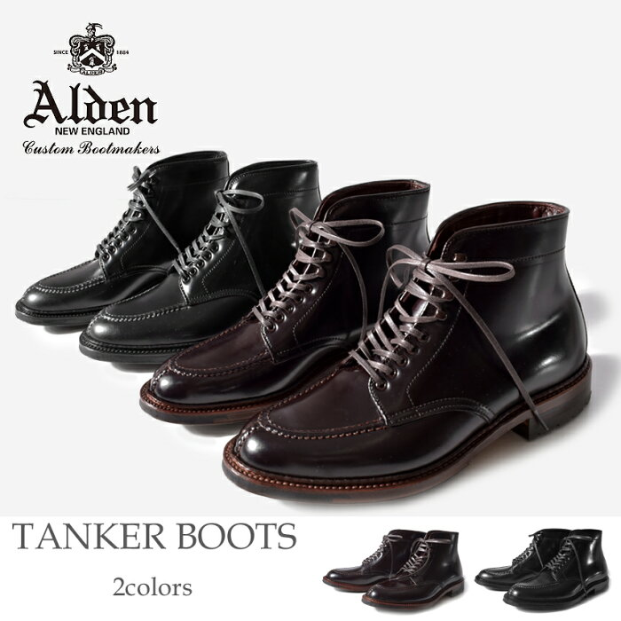 送料無料 ALDEN オールデン ブーツ 全2色タンカー ブーツ TANKER BOOTS40218HC 40219HC メンズ