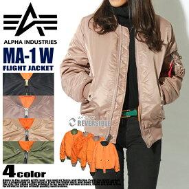 【最大3000円クーポン】【アルファインダストリーズ】ALPHA INDUSTRIES アウター レディース コート ジャケット MA-1 W フライトジャケット リバーシブル MA-1 W FLIGHT JACKET WJM44500C1
