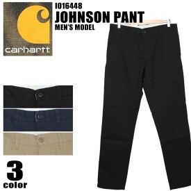 【特別奉仕品】 返品不可 【カーハート】 CARHARTT チノパン ジョンソン パンツ 全3色 I016448 JOHNSON PANT ジップフライ ローウエスト レギュラーフィット スラックス ウェア ボトムス 無地 メンズ