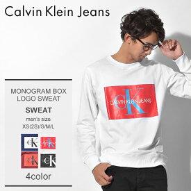 【限定クーポン配布!】カルバンクラインジーンズ スウェット CALVIN KLEIN JEANS メンズ 全2色 モノグラム ボックスロゴ スウェット MONOGRAM BOX LOGO SWEAT J30J307746 406 112 バレンタイン