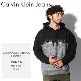 《スーパーSALE!!》【CALVIN KLEIN JEANS】 カルバンクラインジーンズ パーカー トレーナー メンズ スウェット ブラック カラーブロック フーディー CALVIN COLORBLOCK HOODHIE 41G5606 010 ストリート カジュアル