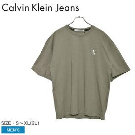 【メール便可】 カルバンクラインジーンズ Tシャツ メンズ CALVIN KLEIN JEANS MONOGRM リラックス Tシャツ CK 半袖 ブランド トップス ロゴ おしゃれ シンプル ブランド ストリート カジュアル グレー カーキ J30J318310 MONOGRM RELAX FIT T