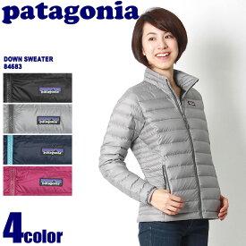 【決算セール開催中】PATAGONIA パタゴニア ジャケット ダウン セーター ブラック 他全4色 2017年モデル DOWN SWEATER 84683 アウター ダウンジャケット ジップアップ アウトドア トップス ウェア 黒 青 レディース