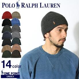 【メール便可】 【POLO RALPH LAUREN】 ポロ ラルフローレン ニット帽 帽子 ニット キャップ シグネチャー メリノニットキャップ プレゼント 人気 6F0101 メンズ レディース