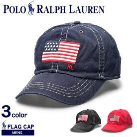 SALE開催中! 送料無料 POLO RALPH LAUREN ポロ ラルフローレン キャップフラッグ キャップ710718674-002 710717983-001 710718674-001 メンズ レディース