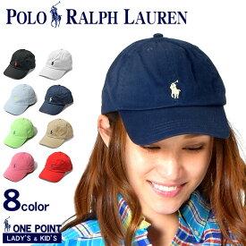 \SALE開催!/ 【POLO RALPH LAUREN】 ポロ ラルフローレン 帽子 レディース キャップ ベースボール キャップ 刺繍 ワンポイント ポニー ベルト おしゃれ きれいめ シンプル ブランド 母の日 WOMEN