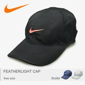 NIKE ナイキ 帽子 全3色フェザーライト キャップ FEATHERLIGHT CAP679421 498 018 043 メンズ レディース c002e33f106