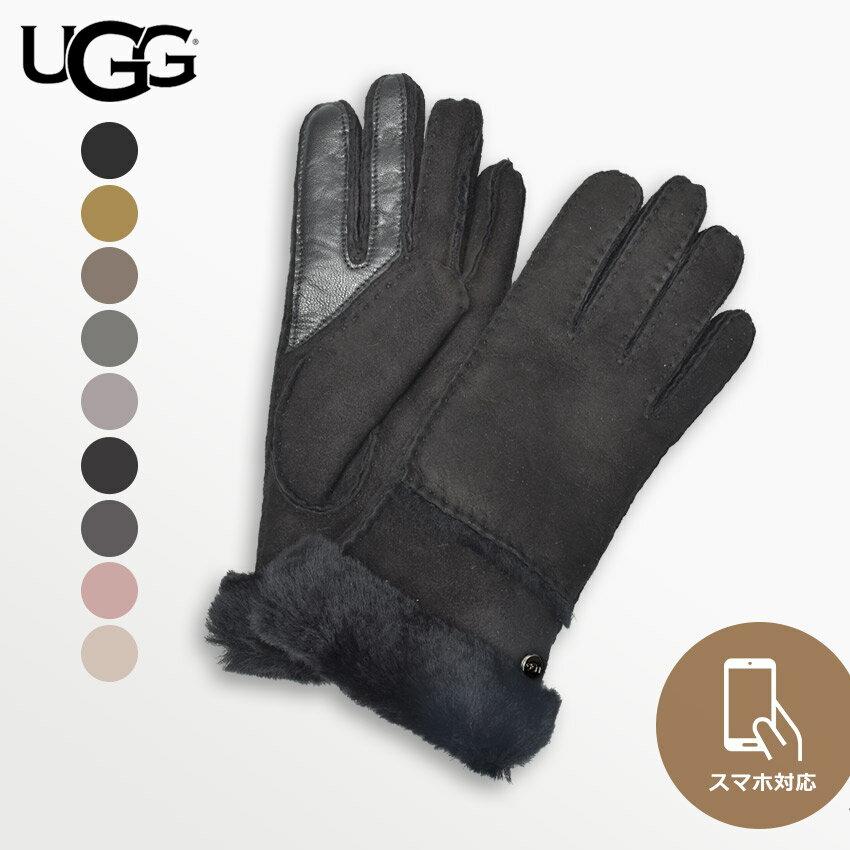 【メール便可】 送料無料 【アグ】 UGG 手袋 レディース グローブシームド テック グローブ ファー SEAMED TECH GLOVE 17371