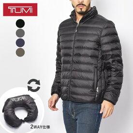 【トゥミ】 TUMI ダウンジャケット メンズ アウター コート パトロール パッカブル トラベル パファージャケット PATROL PACKABLE TRAVEL PUFFER JACKET F51001