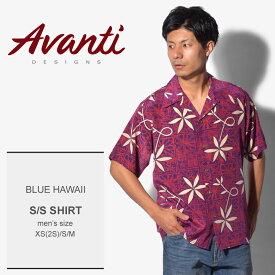【メール便可】【AVANTI】 アバンティ アロハシャツ 赤 紫 半袖シャツ レッド パープル ブルーハワイ BLUE HAWAII 833 メンズ シルク