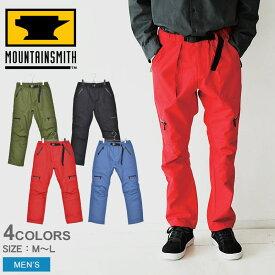 MOUNTAIN SMITH マウンテンスミス パンツ クライミング ジップ パンツ CLIMBING ZIP PANTS MS0-000-190106 メンズ ロング ずぼん 長ズボン シンプル アウトドア レジャー キャンプ ワーク 仕事用 上着 登山 黒 青 赤
