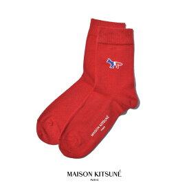 【メール便可】 【MAISON KITSUNE】 メゾンキツネ ソックス 靴下 トリコロール フォックス TRICOLOR FOX SOCKS メンズ レディース ワンポイント シンプル フォーマル おしゃれ ブランド プレゼント【返品不可】