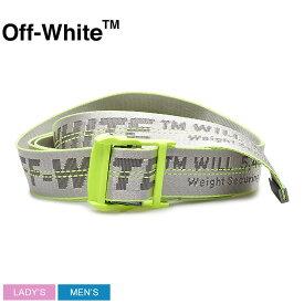 【OFF-WHITE】 オフホワイト ベルト ロゴ インダストリアル INDUSTRIAL BELT FLUO OWRB012S1964 メンズ レディース ストリート ブランド 高級 ネオンカラー ビビッド カジュアル ギフト 小物 プレゼント おしゃれ