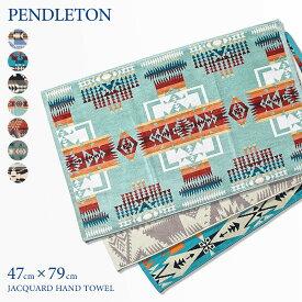【PENDLETON】 ペンドルトン ハンドタオル ジャガード ネイティブ柄 厚手 コットン プレゼント アメカジ カジュアル おしゃれ ギフト プレゼント JACQUARD HAND TOWEL XB219