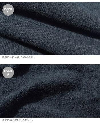 【DEUSEXMACHINA】デウスエクスマキナスウェットメンズ裏起毛トレーナーベニスLAアドレスクルーVENICELAADDRESSCREWT-DMW48259Dカジュアル服秋冬春ストリート長袖トップスロゴシンプルあったか