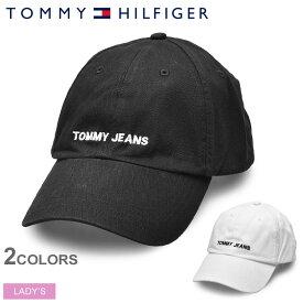 【TOMMY HILFIGER】 トミーヒルフィガー キャップ TJM SPORT CAP AU0AU00584 002 104 レディース カジュアル スポーツ コットン シンプル ロゴ モノトーン 無地 帽子 白 黒