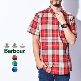 【BARBOUR】 バブアー 半袖 シャツ TOWARD S/S SHIRT MSH4518 BL33 GN51 RE51 メンズ バーブァー ウェア ブランド カジュアル ベーシック おしゃれ クラシック プレゼント 贈り物 タータンチェック