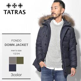 【タトラス】 TATRAS ダウンジャケット フォンド メンズ FONDO MTA19A4584 20 25 75 アウター コート シンプル 防寒 ファー フード 送料無料