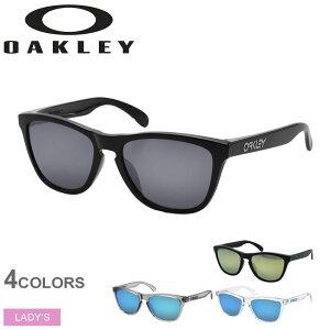 [20日限定☆24hSALE]開催! OAKLEY オークリー サングラス フロッグスキン FROGSKINS OO9245 レディース 眼鏡 めがね グラサン クラシック クラシカル ブラック 黒 紫外線 保護 おしゃれ 小物 透明 ク