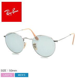 《SALE☆ポイント5倍》レイバン サングラス ラウンドメタル エヴォル シルバーフレーム メンズ レディース RAY-BAN 眼鏡 めがね 紫外線カット UVカット ブルーレンズ RB3447 ROUND METAL 丸眼鏡 60年代
