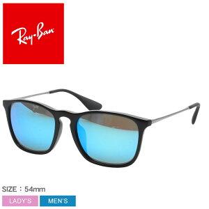 《SALE☆ポイント5倍》レイバン サングラス クリスフラッシュ JPフィット ミラーレンズ メンズ レディース RAY-BAN アジアンフィット 眼鏡 めがね おしゃれ 紫外線カット UVカット ブランド ブラ