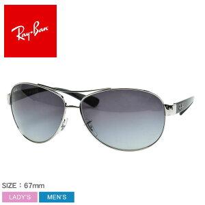 《SALE☆ポイント5倍》レイバン サングラス メンズ レディース RAY-BAN RB3386 眼鏡 めがね グラサン クラシック クラシカル グラデーション おしゃれ 小物 紫外線カット UVカット シルバー グレー