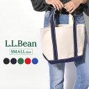 【L.L.Bean】 エルエルビーン オープントップ トートバッグ スモール OPEN TOP TOTE BAG SMALL 112635 無地 レディース キャンバス ミニ