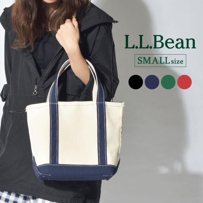 ★送料無料 【L.L.Bean】 エルエルビーン ボート アンド トートバッグ ジップ トップ スモール BOAT AND TOTE BAG ZIP TOP SMALL 12643 レディース